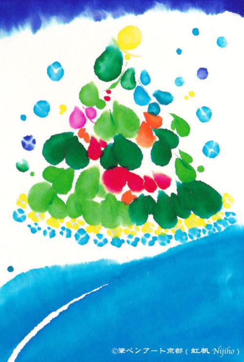 夢ロゴアート「水ツリー」