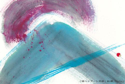 夢ロゴアート「酉、山(マル、サンカク)」