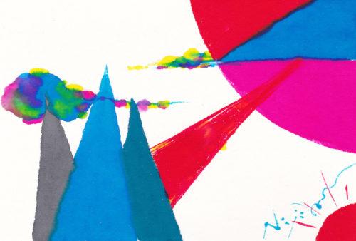 夢ロゴアート「桜 — 山、門出へ —」