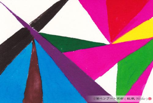 夢ロゴアート「桜 — 山 —」