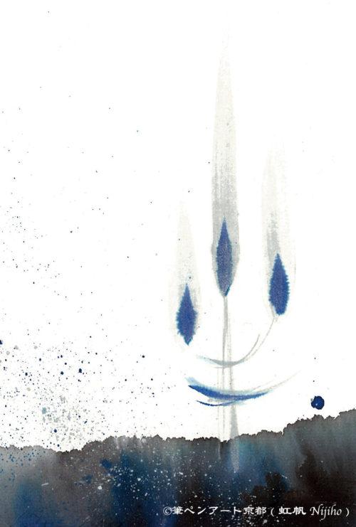 第14回be京都ポストカードコレクション出展作品「ろうそくの炎/星」