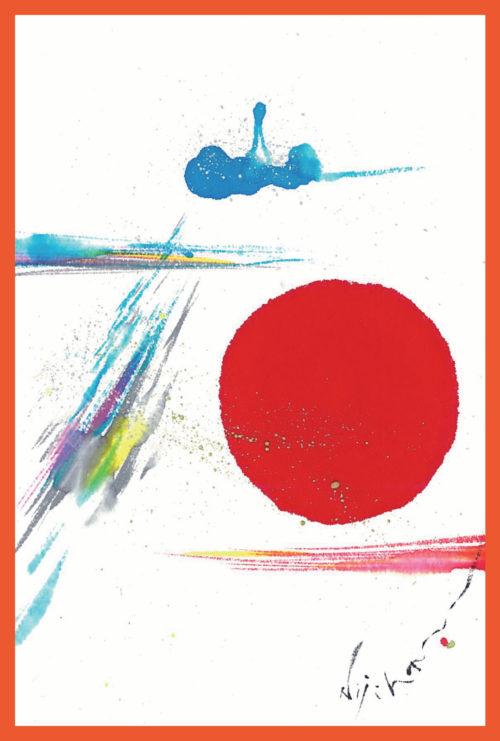 第14回be京都ポストカードコレクション出展、大賞受賞作品「山/元旦」