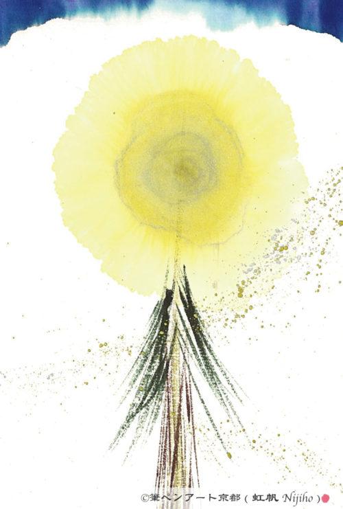 第14回be京都ポストカードコレクション出展作品「クリスマスツリー/祈り」