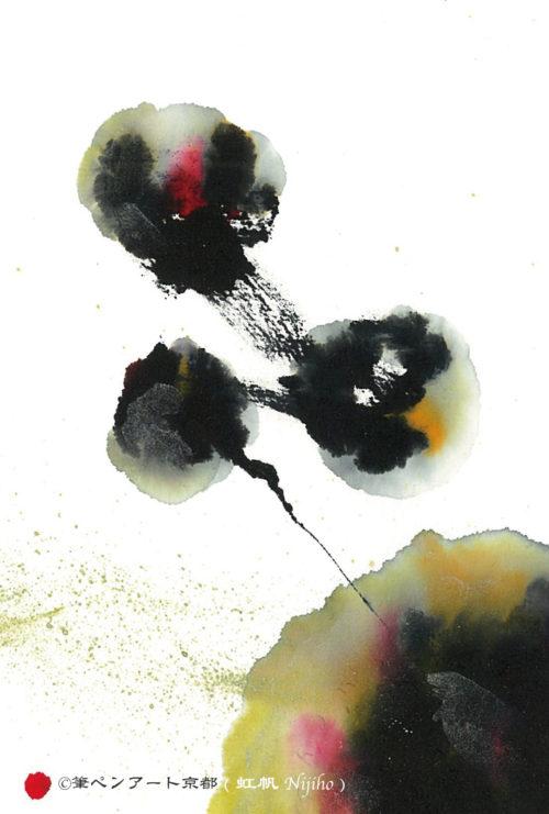第15回be京都ポストカードコレクション出展作品「雷鳴/雷」