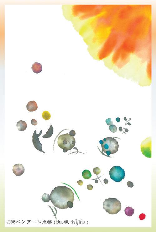第16回be京都ポストカードコレクション出展作品「あわ雪」泡・沫・淡・雪
