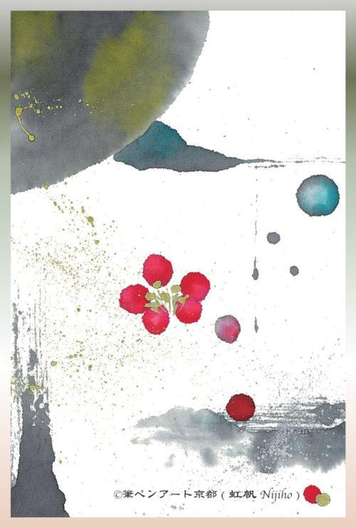 第16回be京都ポストカードコレクション出展作品「雪月花(梅)」雪・月・花