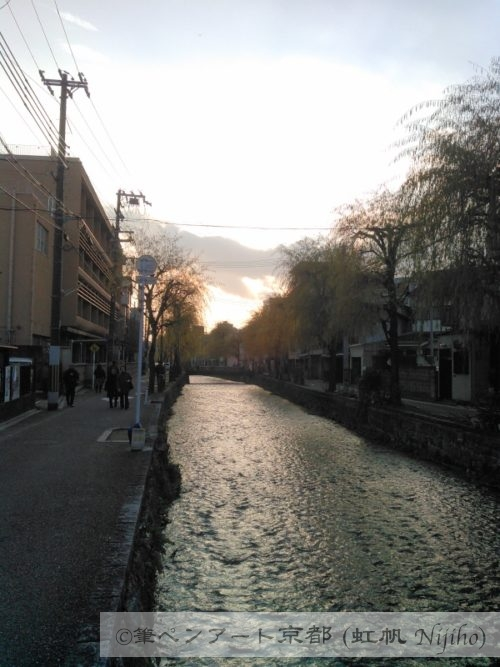 夕方の白川