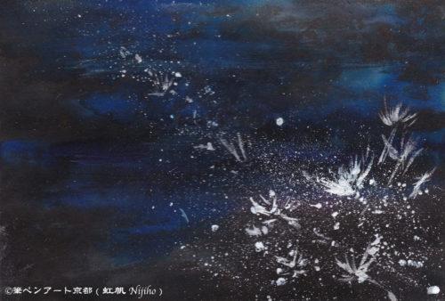 夢ロゴアート「宙 — たんぽぽ —」