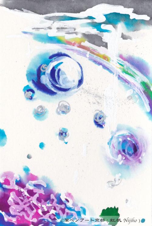 夢ロゴアート「雨降る」