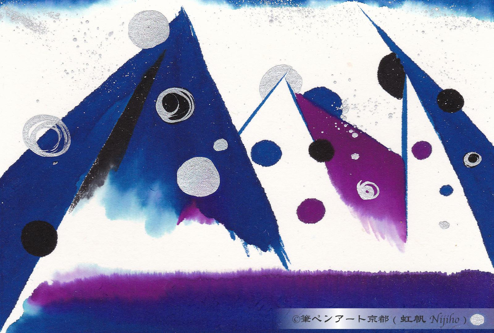 夢ロゴアート「山 — 雪 —」