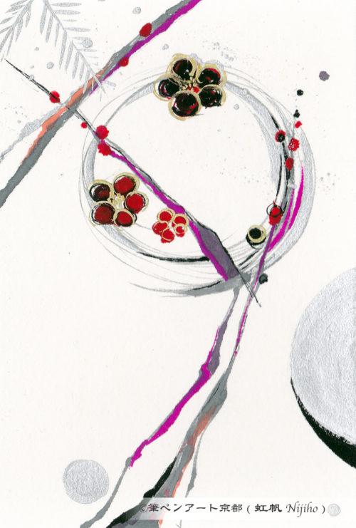 夢ロゴアート「雨水(うすい) — 雪が雨に変わる頃 —」