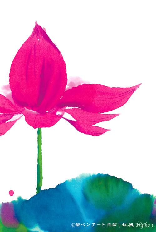 第17回be京都ポストカードコレクション出展作品「睡蓮 — にじみ遊びより —」