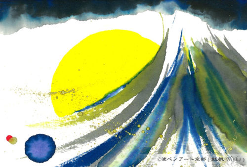 第11回Rough Stoneポストカードコンテスト出展作品「月/Moon」