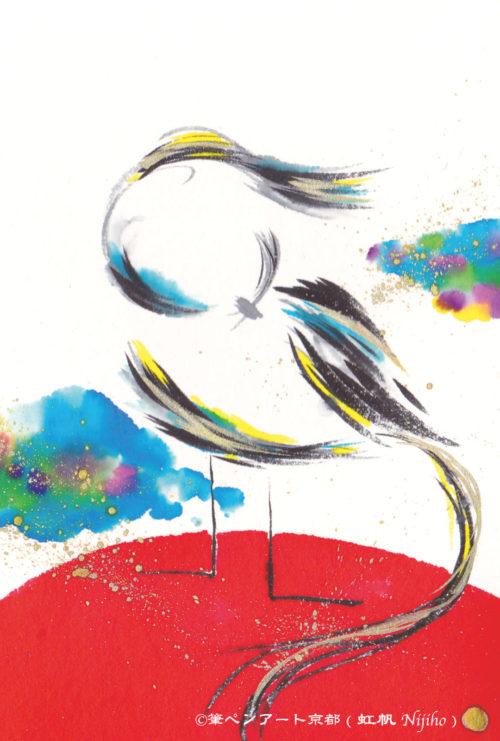第20回be京都ポストカードコレクション出展作品「鳥、酉」