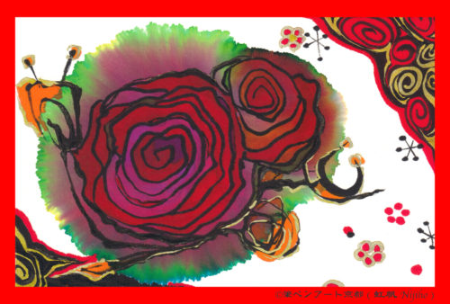 第28回be京都ポストカードコレクション出展作品「葉牡丹蝸牛」