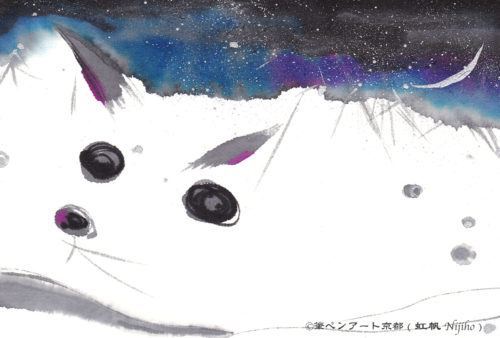 Rui展出展作品「笑 — 犬、星降る雪山 —」