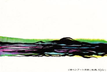 夢ロゴアート「五輪(オリンピック)カラーで」