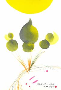 夢ロゴアート「実り — 月見団子 —」