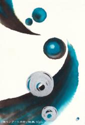 夢ロゴアート「三日月」