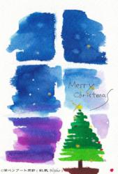 筆ペンアート「クリスマス」